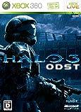 Halo 3(ヘイロー3): ODST(通常版) - Xbox360