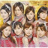 歩いてる(初回生産限定盤)(DVD付)