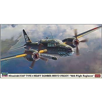 ハセガワ 1/72 日本陸軍 三菱 キ67 四式重爆撃機 飛龍 飛行第98戦隊 プラモデル 02282