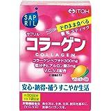 井藤漢方製薬 サプリル コラーゲン 約30日分 2gX30袋