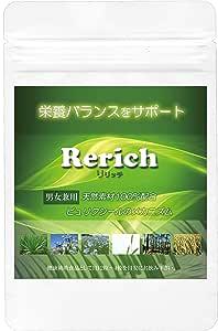 Rerich リリッチ