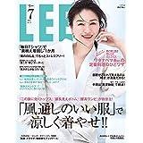 LEE (リー) 2021年7月号 [雑誌]