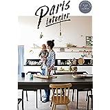 Paris interior 別冊PLUS1 LIVING