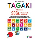TAGAKI® Advanced 3 SDGs:Problems and Solutions (TAGAKI®(多書き))
