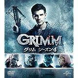 GRIMM/グリム シーズン4 バリューパック [DVD]