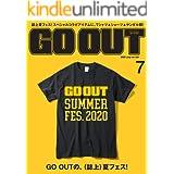GO OUT (ゴーアウト) 2020年 7月号 [雑誌]