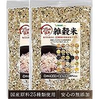 シードコムス 25穀 国産 雑穀米 完全無添加 国産品使用 1kg