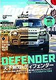Top Gear JAPAN トップギア・ ジャパン 036 [雑誌]
