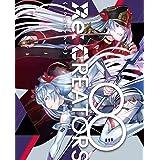 Re:CREATORS 8(完全生産限定版) [DVD]