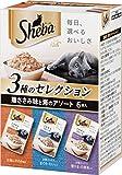 シーバ (Sheba) キャットフード リッチ ごちそうフレーク 鶏ささみ味と海のアソート 成猫用 35g×6袋