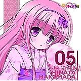 「ロウきゅーぶ!SS」Character Songs 05 袴田ひなた(小倉 唯)