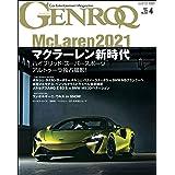 GENROQ (ゲンロク) 2021年 4月号 [雑誌]