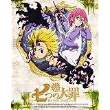 七つの大罪 5【完全生産限定版】 [Blu-ray]