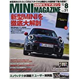 BMWミニマガジン 2021年 08 月号 [雑誌]