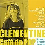 Cafe de Pop from Tokyo Paris