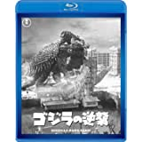 ゴジラの逆襲 <東宝Blu-ray名作セレクション>