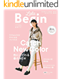 LaLaBegin (ララビギン) 4・5 2020  [雑誌]