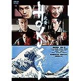 HOKUSAI [DVD]