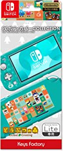 PC BODY COVER COLLECTION for Nintendo Switch Lite (どうぶつの森)