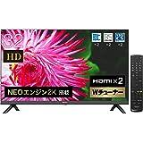 ハイセンス 32V型 ハイビジョン 液晶テレビ 32A35G ダブルチューナー 外付けHDD裏番組録画対応 ADSパネル 2021年モデル 3年保証