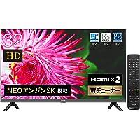 ハイセンス 32V型 ハイビジョン 液晶テレビ 32A35G ダブルチューナー 外付けHDD裏番組録画対応 ADSパネル…