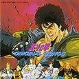 北斗の拳 ORIGINAL SONGS