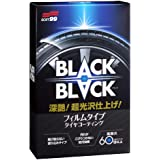 SOFT99 ( ソフト99 ) タイヤワックス BLACKBLACK ブラックブラック 02082 [HTRC 3]