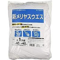 E-Value 新メリヤスウエス 綿100% 約1kg N-155FH