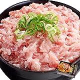 プレゼント 人気 海鮮 魚 まぐろ しっとりふわとろ 天然鮪たたき ネギトロ丼 4~5人前(ネギトロ100g×5袋) (通常商品)