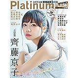 Platinum FLASH Vol.13 (光文社ブックス)