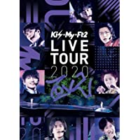 Kis-My-Ft2 LIVE TOUR 2020 To-y2 (通常盤DVD)【DVD+CD2枚組】