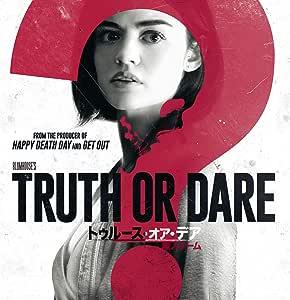 トゥルース・オア・デア ~殺人ゲーム~ ブルーレイ+DVDセット [Blu-ray]