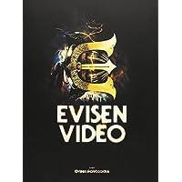 EVISEN VIDEO [DVD]