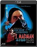ハードカバー 黒衣の使者 ―HDリマスター版― [Blu-ray]