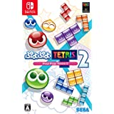 ぷよぷよテトリス2【予約特典】『ぷよぷよ!!クエスト』で使用できる、「【★6】アミティ ver.ぷよテト2」とゲーム内アイテムのセットが手に入るシリアルコード入りカード 付 - Switch
