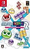 ぷよぷよテトリス2【予約特典】『ぷよぷよ!!クエスト』で使用できる、「【★6】アミティ ver.ぷよテト2」とゲーム内ア…