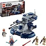 レゴ(LEGO) スター・ウォーズ 装甲型強襲用戦車(AAT(TM)) 75283