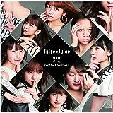 【Amazon.co.jp限定】『微炭酸/ポツリと/Good bye & Good luck!』(初回生産限定盤SP…