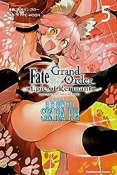 Fate/Grand Order ‐Epic of Remnant‐ 亜種特異点EX 深海電脳楽土 SE.RA.PH (5) (角川コミックス・エース)