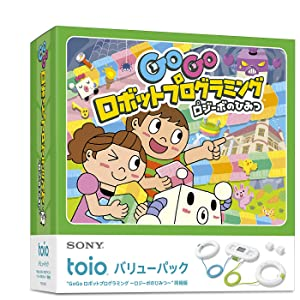 GoGo ロボットプログラミング ~ロジーボのひみつ~同梱版