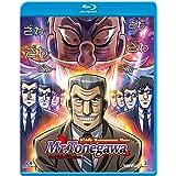 Mr. Tonegawa: Middle Management Blues [Blu-ray]