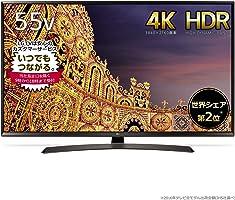 LG 55V型 液晶 テレビ 55UJ630A 4K HDR対応 外付けHDD録画対応(裏番組録画) 2017年モデル