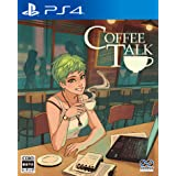 Coffee Talk - PS4