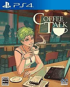Coffee Talk【初回限定特典】オリジナルサウンドトラックCD付- PS4