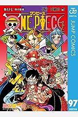 ONE PIECE モノクロ版 97 (ジャンプコミックスDIGITAL) Kindle版