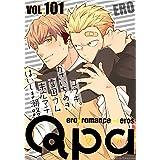 Qpa vol.101 エロ [雑誌]