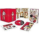 ハイキュー‼ TO THE TOP Vol.5 [DVD]
