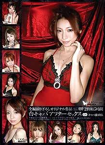 白キャハ゛アフターセックス [DVD]