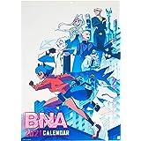 エンスカイ BNA ビー・エヌ・エー 2021年 カレンダー 壁掛け A2 CLー46