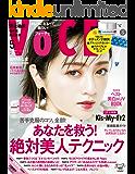 VOCE (ヴォーチェ) 2020年 5月号 [雑誌]